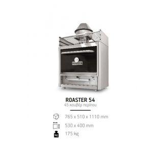 Επαγγελματικός φούρνος κάρβουνου επιτραπέζιος ROASTER  VKN-ROASTER 54 76,5X51X111 εκ