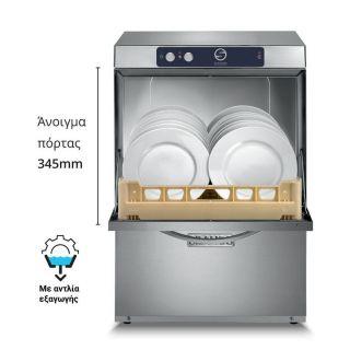 Πλυντήριο ποτηριών-πιάτων  AF-N700LXS M230 Silanos