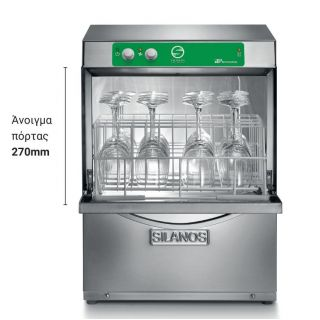Πλυντήριο ποτηριών-πιάτων AF-PS G40-25-B 465x510x645(h)mm
