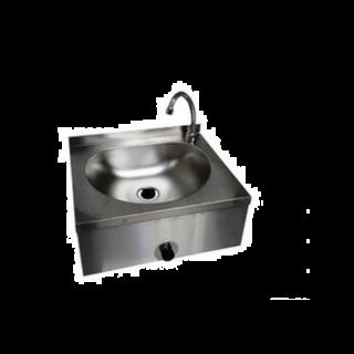 Λαντζάκι επιτοίχιο με button γονάτου 40Χ31Χ20 εκ IN-3904-11S