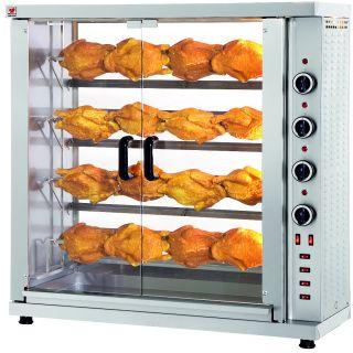 Κοτοπουλιέρα Ηλεκτρική Slim line με 4 σούβλες NR-HK16 100X38X102