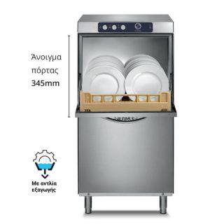 Πλυντήριο ποτηριών-πιάτων AF-N800LX T400PS 565x610x1230(h)mm