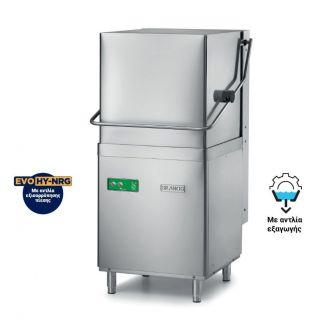Πλυντήριο ποτηριών-πιάτων AF-NE1000 HY-NRG PD/PBS 655x785x1480(h)mm