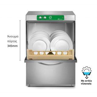 Πλυντήριο ποτηριών-πιάτων AF-PS D50-32-BS M230 57x61x83 εκ