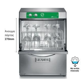 Πλυντήριο ποτηριών-πιάτων PS G40-25-BS 465x510x645(h)mm