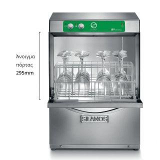 Πλυντήριο ποτηριών-πιάτων AF-PS G40-28-B 465x515x695(h)mm