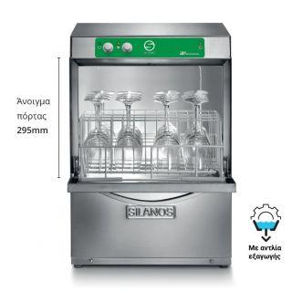 Πλυντήριο ποτηριών-πιάτων PS G40-28-BS 465x515x695(h)mm