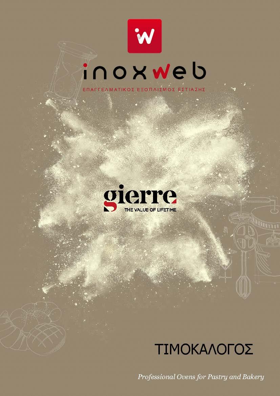 inoxweb-gierre
